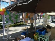 Weltkindertagsfest Rathausplatz Pulheim Zelt B